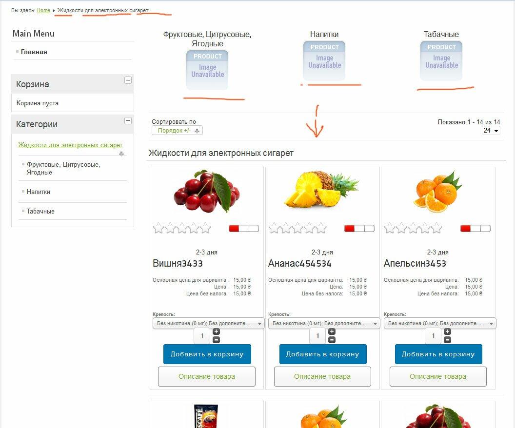 Быстрая обработка и изменение данных virtuemart с помощью sql-запросов